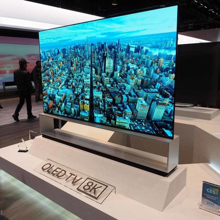 Samsung 75 inch OLED 8K